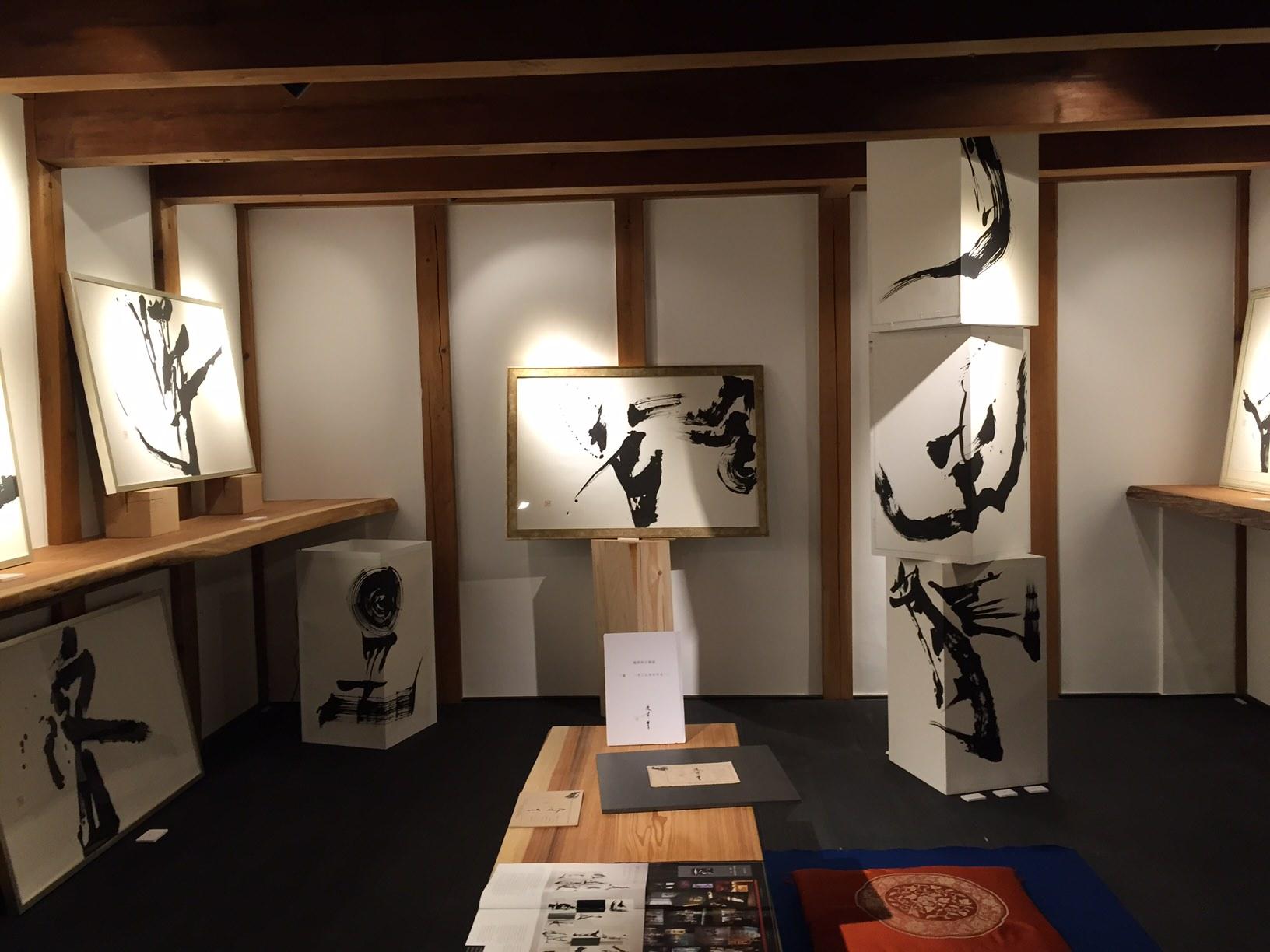 愛知県犬山市「犬山プロジェクト ギャラリー」リノベーション 渡部裕子展