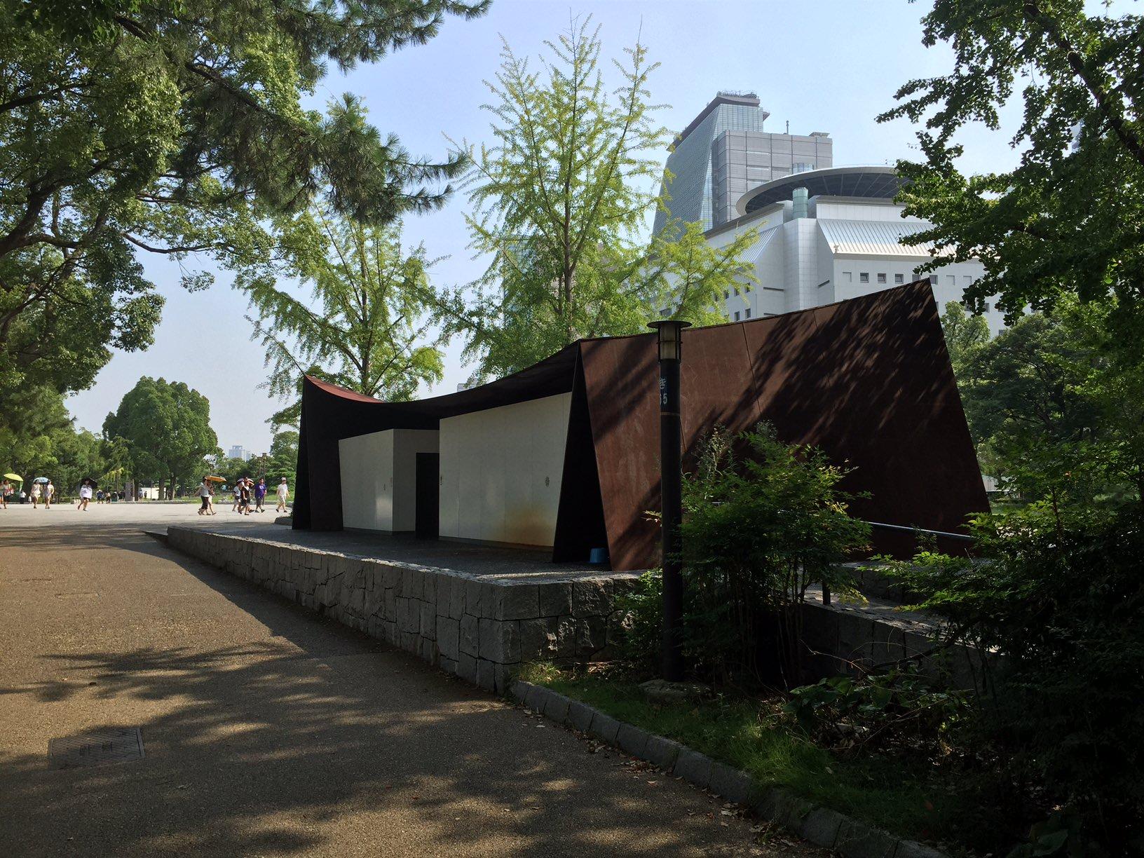 建物探訪 大阪5 大阪城大手前 公衆トイレ
