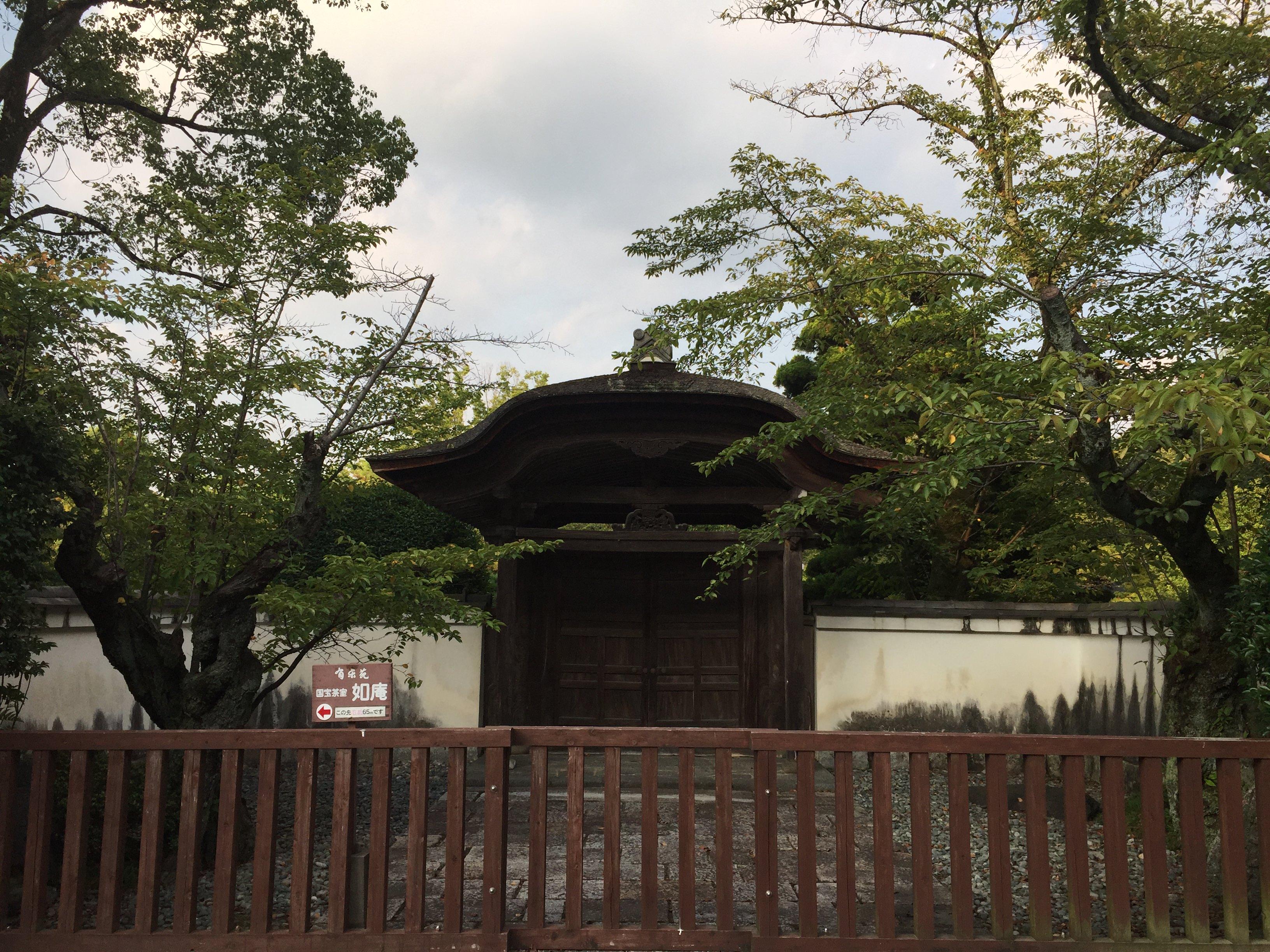 愛知県犬山市 有楽苑