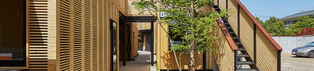 「森のマルシェ犬山」「移動茶室」 が ウッドデザインコンセプトブック2016に掲載されています