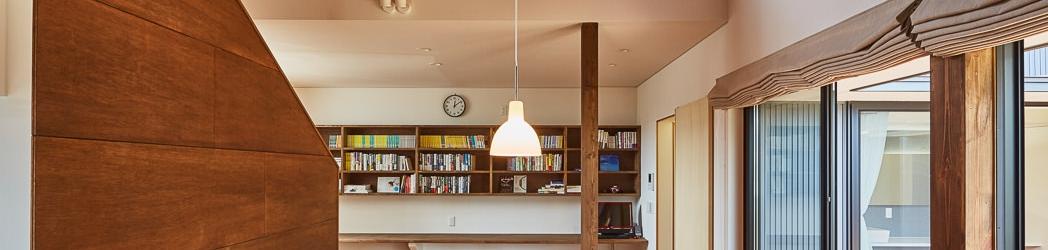 「外室の家」「尾頭橋の家」がベストリフォーム2017に掲載されました
