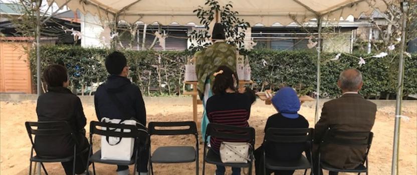 愛知県岡崎市 「上地の家」 木の家 地鎮祭