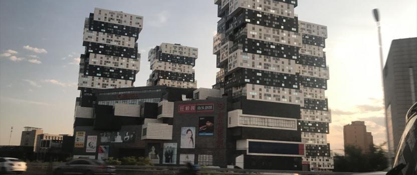 北京バンプス 集合住宅