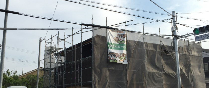 愛知県小牧市「桑原木材㈱モデルハウス」 木造2階建 現場