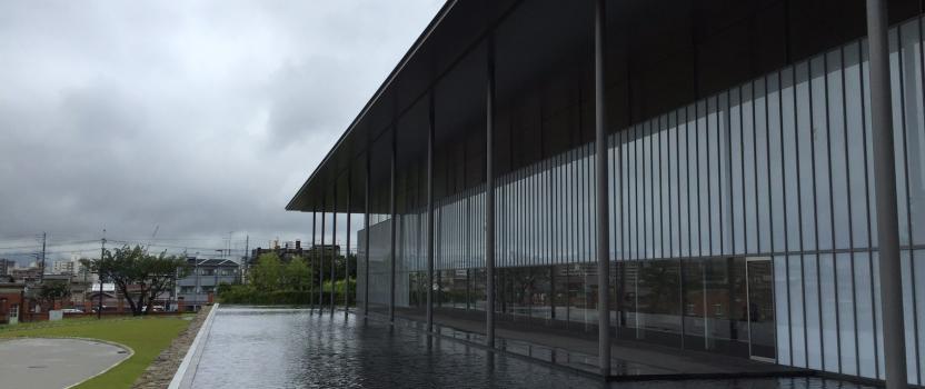 建物探訪 京都国立博物館