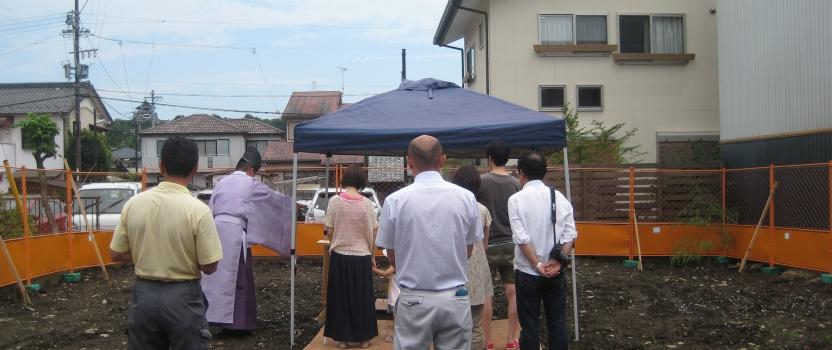 愛知県犬山市「古券の家」木造住宅 地鎮祭