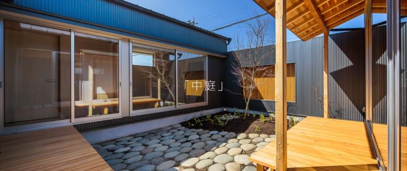 岐阜 羽島市 「和光の家」 が羽島きらめきまちづくり美観賞 入賞しました