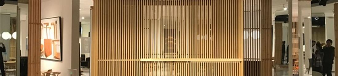 「森の茶室/移動茶室」が中国上海にて展示されています