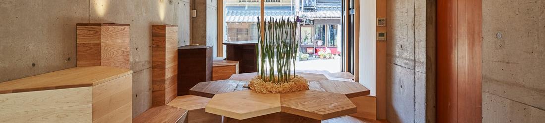 「森のカフェ・蔵ギャラリー・茶室」がEuroShop//JAPAN SHOP Award ショップデザインアワードにて優秀賞を受賞しました