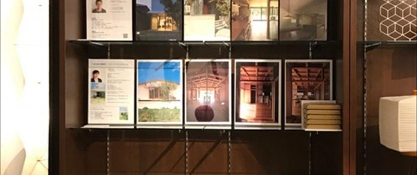 建築家イエ展 THE GIFTS SHOP「岐阜産で暮らす住まいづくり」