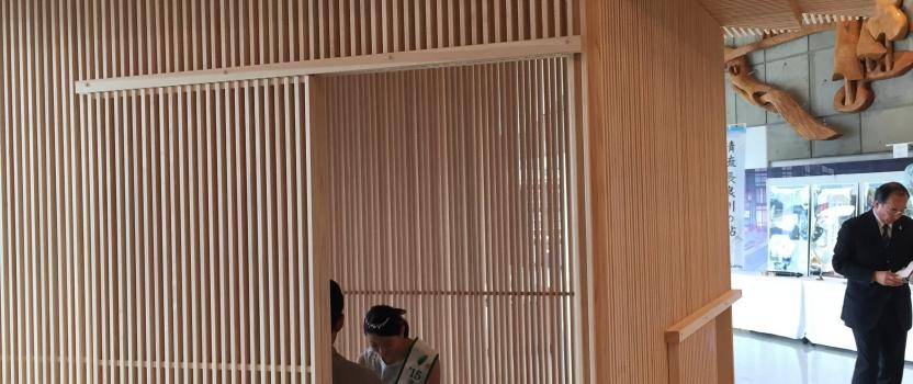 森の茶室/移動茶室が全国育樹祭(岐阜県)に展示されました