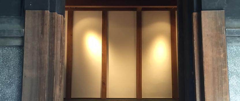 愛知県犬山市「犬山プロジェクト ギャラリー」リノベーション 撮影