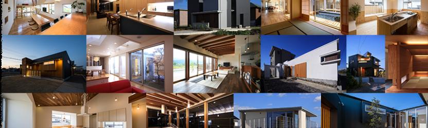 建築家との家づくりイベントに参加します 「建築家展」 12月6(日) @名古屋市中区栄1丁目24番27号 名古屋APOAスタジオ