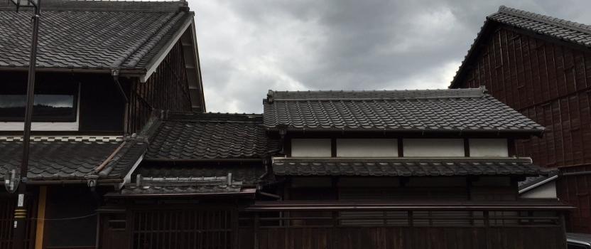 名古屋市 有松エリア 視察