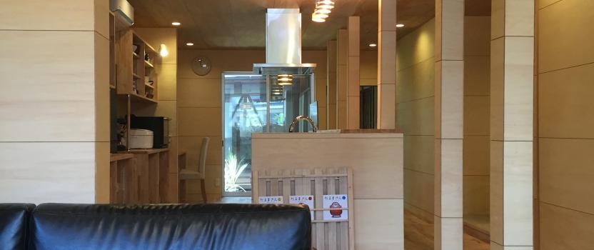 愛知県名古屋市「尾頭橋の家」 築90年リノベーション 竣工写真撮影