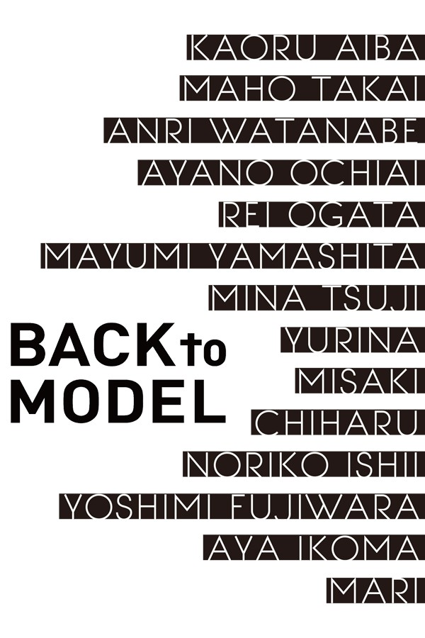 BACK to MODEL #4